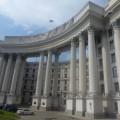 ウクライナ人女性が提唱する男女平等
