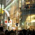 東京)で外国人女性と出会う方法とは?